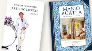 Geoffrey_Bradfield_and_Mario_Buatta_newly_released_publications
