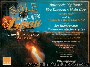 Sole_Luau_Invite_Evite_Oct_22